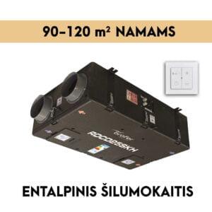 rekuperatorius 90-120 m2 ENTALPINIS