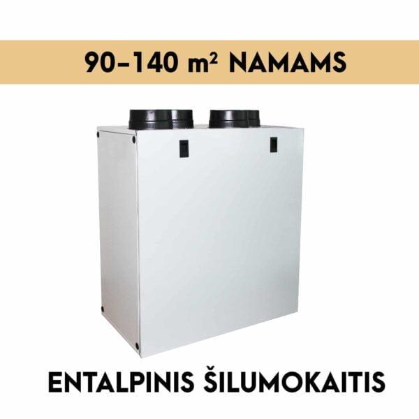 rekuperatorius 90-140 m2 entalpinis